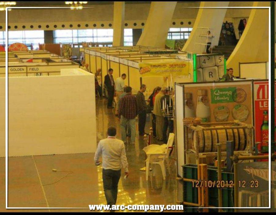نمایشگاه تخصصی Yerevan Hamalir