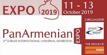 نمایشگاه بین المللی ایروان ارمنستان - پاویون محصولات ایرانی