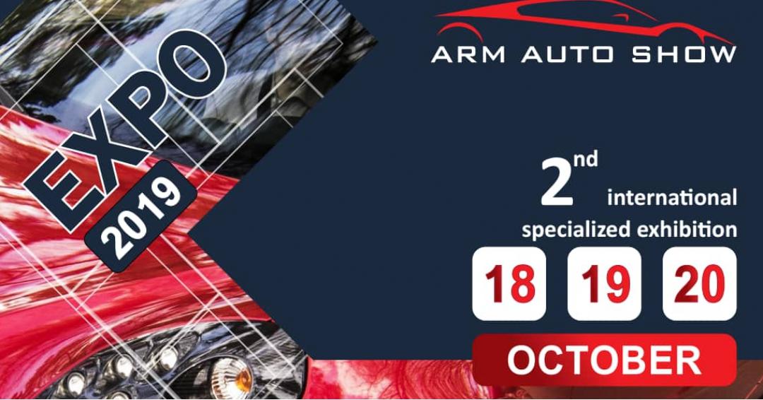 نمایشگاه بین المللی خودرو و محصولات وابسته ایروان ارمنستان - پاویون ایران
