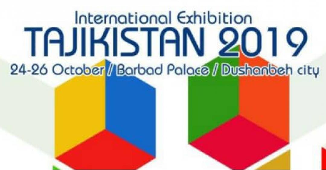 پاویون ایران در نمایشگاه دوشنبه تاجیکستان