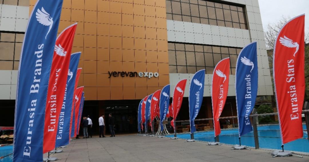 نمایشگاه آرویک 6 در ایروان ارمنستان ( تخصصی صنعت - معدن - پتروشیمی - نفت و گاز )