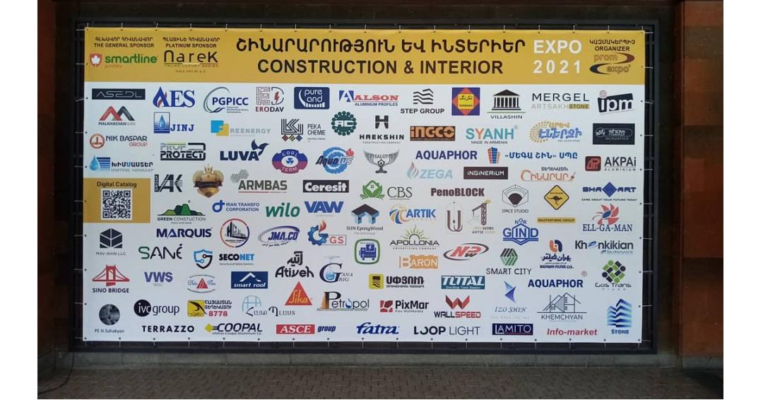 نمایشگاه بین المللی و تخصصی صنعت ساختمان 2021 ارمنستان