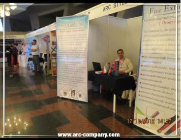 نمایشگاه تخصصی Yerevan Hamalir ایروان 2012