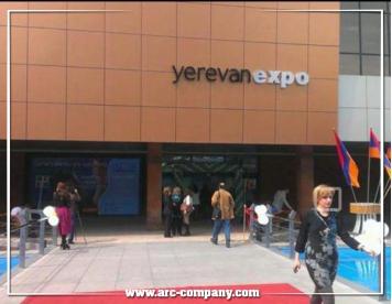 نمایشگاه تخصصی Yerevan Expo ایروان 2013