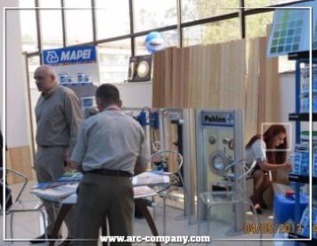 Yerevan Expo Yerevan Expo 2013