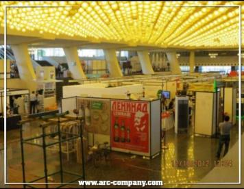 Specialized Exhibition Yerevan Hamalir Yerevan 2012