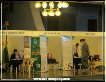 Specialized Exhibition Yerevan Hamalir Yerevan 2012