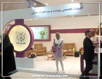 Специализированная выставка принца в Мешхед-Азар 96