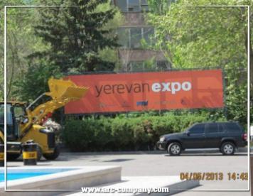 Ереван Экспо Ереван Экспо 2013