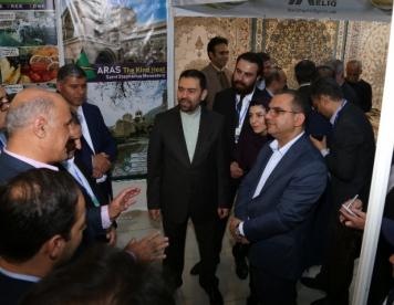 Arevik expo 2019 armenia