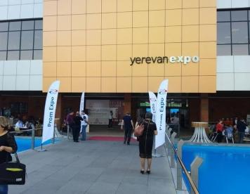 پاویون ایران در نمایشگاه ارمنستان