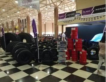 نمایشگاه تخصصی خودرو ارمنستان