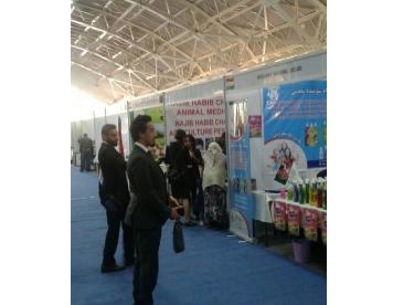 Tajikestan Expo 2019