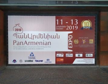 Pan armenia 2019